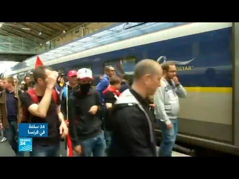 استمرار إضرابات قطاع السكك الحديدية الفرنسي رغم إقرار البرلمان لقانون جديد لإصلاحه  - نشر قبل 1 ساعة