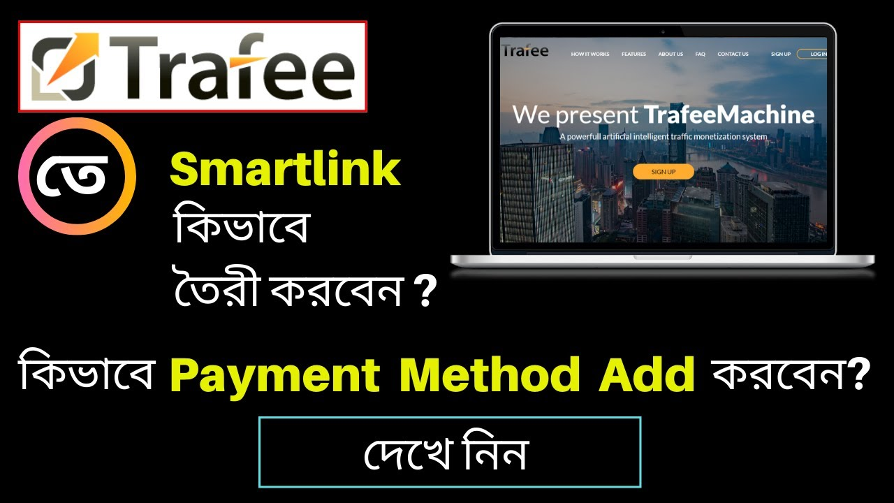 Trafee Smartlink Payment Method Add? | CPA Marketing 2020