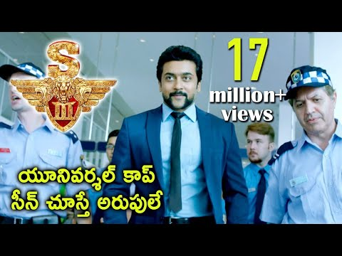 S3 (Yamudu 3) Movie Scenes - Surya Stuns Anoop Singh And Warns - 2017 Telugu Movie Scenes
