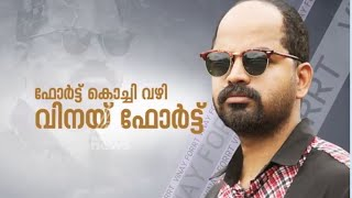 Special Interview Vinay Forrt 25/12/15