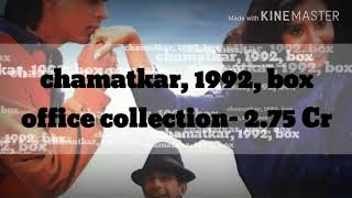 21 flop movies of SRK, All flop movies but hit songs