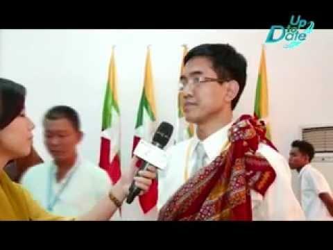 Pu Zing Cung and Sky Net- Part-II .mp4