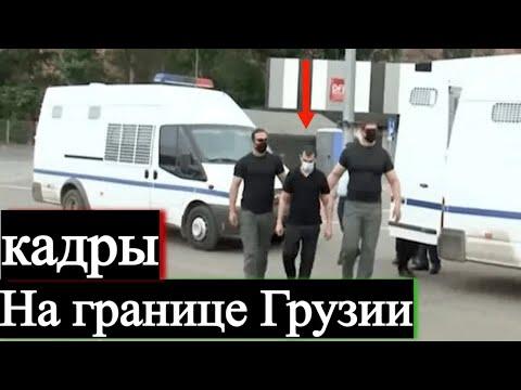 ⚡️ Как передавали армянских пленных через азербайджано-грузинскую границу