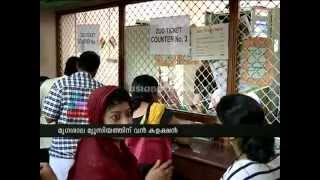 Onam: Unprecedented rush at Zoo and Museum  in Thiruvananthapuram