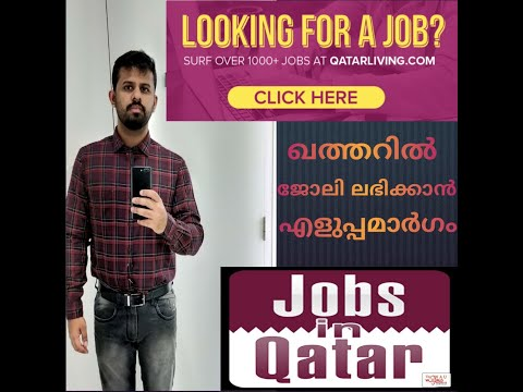 How to easily get a job in qatar