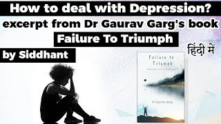 How to deal with Depression? Excerpt from Dr Gaurav Garg's book Failure To Triumph
