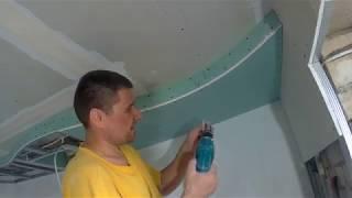 видео Как сделать двухуровневый потолок