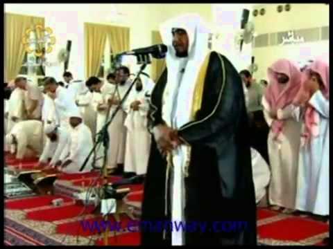 Suurat Maryam Sh Abdirashid Ali Suufi Ahmed Idaawaqaca ...