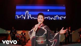 坂本冬美デビュー25周年記念作品としてのリリース第1弾は約3年振りとな...
