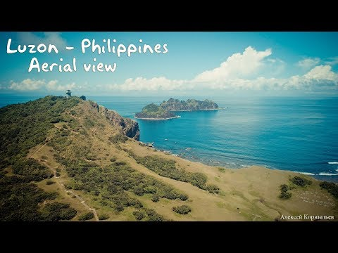 Luzon - Philippines. Aerial view