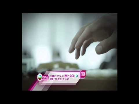 [TVB Network Vision] Siwan - Misaeng Teaser