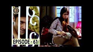 Jatan Episode 61 - Top Pakistani Drama