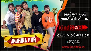 Undhinapur Gujarati Movie Full Movie Undhinapur KindiBOX Original Full Movie