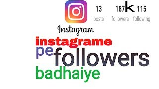 Instagram pe Followers Kaise Badhaye, How To Increase Followers On Instagram By Baba Sunday In Hindi