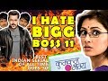 BEST INDIAN TV SERIAL OF ALL TIME - BIGG BOSS 11? KUMKUM BHAGYA? -  SALMAN KHAN