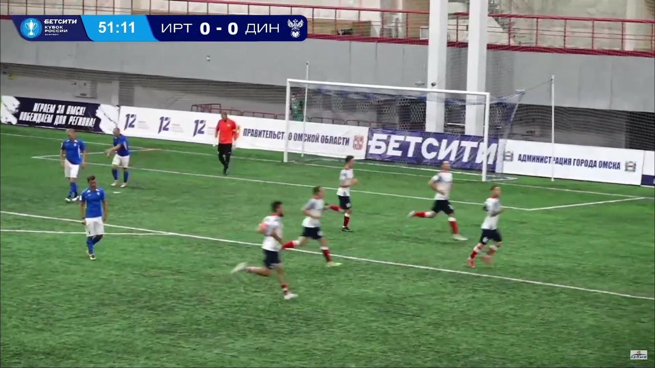 """Владислав Левин, гол в ворота барнаульского """"Динамо"""""""