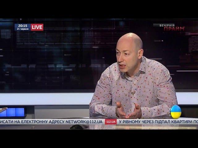 """Дмитрий Гордон на """"112 канале"""". 21.06.2018"""