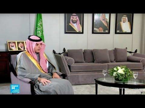 عادل الجبير: ليس هناك حصار على اليمن  - نشر قبل 1 ساعة