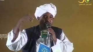 الشاعر صلاح ود مسيخ مسدار البص