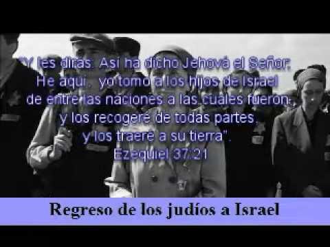 Regreso De Los Judíos A Israel (cumplimiento De La Profecía)