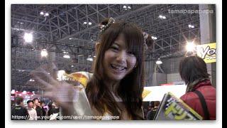 2011年1月15・16日、幕張メッセで開催された東京オートサロン2011 での様子ですYOKOMOブース 日野礼香ちゃん森江朋美ちゃん.
