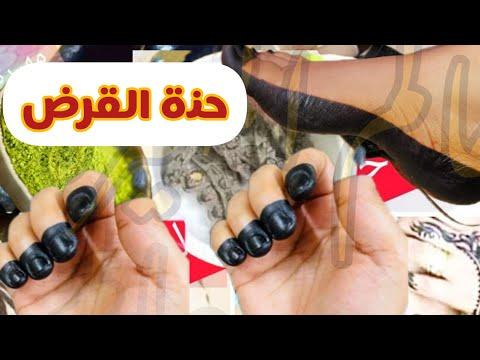 طريقة عجن الحناء السوداني بالقرض  بدون  تتقشر  او تعمل حكة وبتطلع سوداء ونايرةHow To Apply Henna