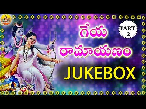 Part 2   Geya Ramayanam   Sundarakanda Full   Telangana Folk Songs   Janapada Geethalu Telugu