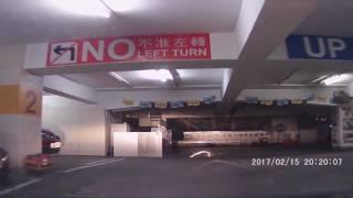 停車場: 尖東安達中心(入)