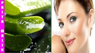 ALOE VERA FACIAL AT HOME ~ Get Clear, Glowing, Spotless Skin By Using Aloe Vera Gel ||100% Effective
