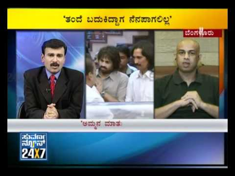Seg 1 - Madhu Bangarappa Speaks - 29 Dec 11 - Suvarna News