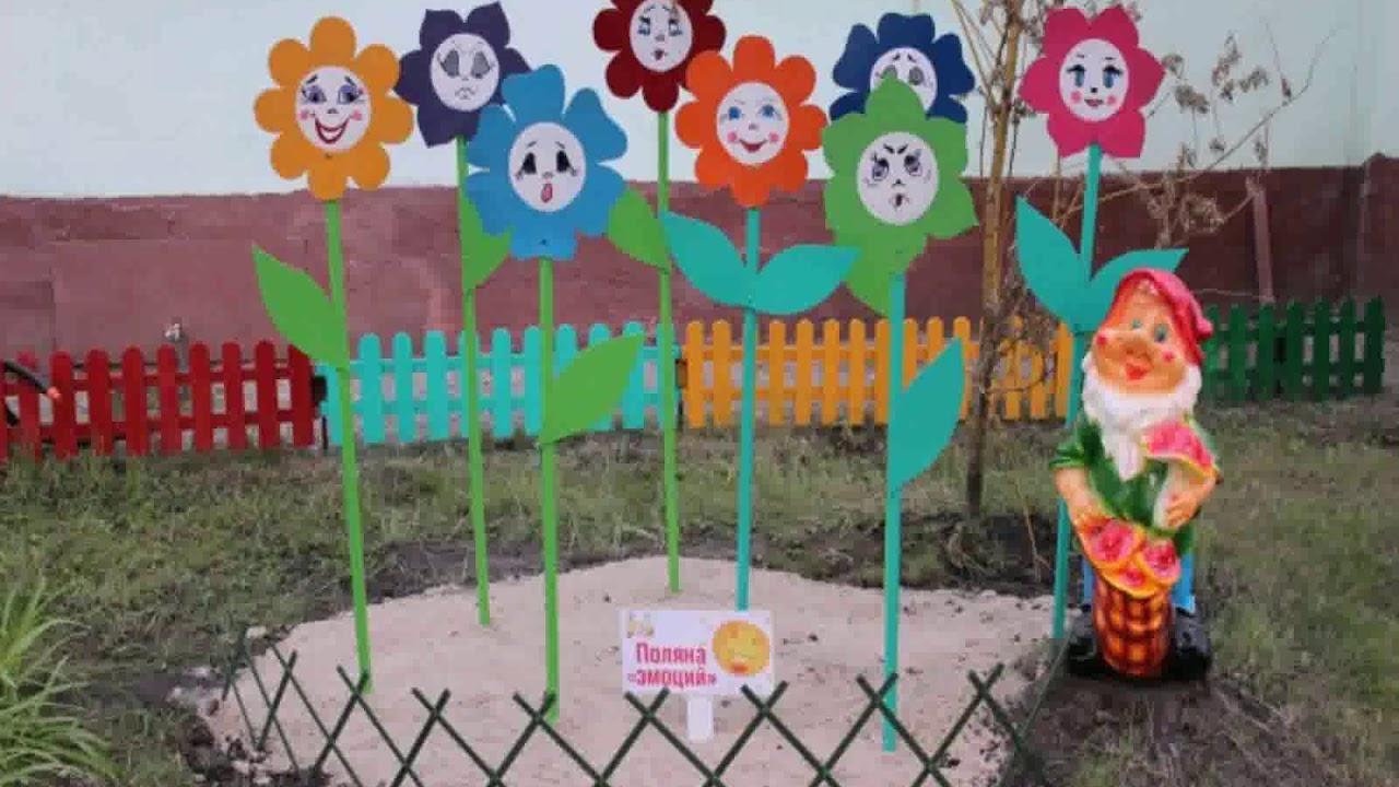 Сделать для детского садика своими руками фото 862
