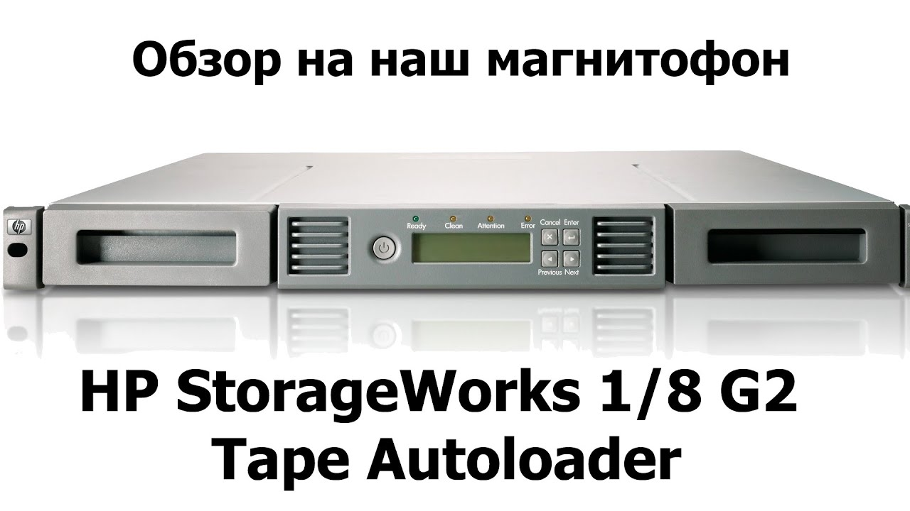 HP STOREEVER 18 G2 TAPE AUTOLOADER WINDOWS 7 64BIT DRIVER DOWNLOAD