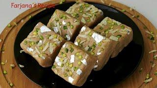 সন্দেশ রেসিপি/গুড়ের সন্দেশ রেসিপি/বরফি রেসিপি/মিষ্টি রেসিপি/Sondesh Recipe/Barfi Recipe/Sweet Recip