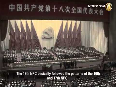 No Changes to CCP After Opening of 18th Congress