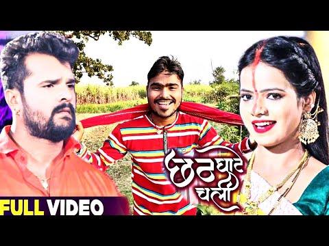#video-|-छठ-घाटे-चली-|-bhojpuri-dance-video-|-vikas-singh-|-bhojpuri-chhath-song-2020