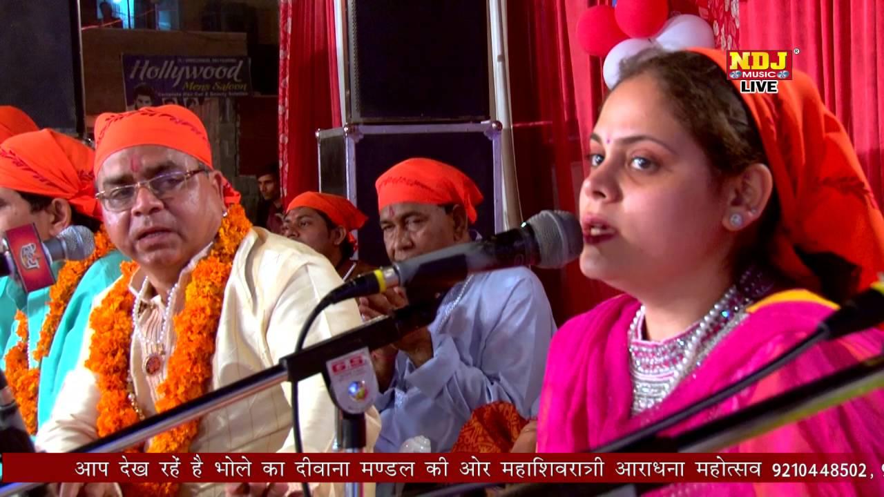 Bhajman Ram Ram By Hariom Munjal # Full Hindi Song 2016 # Shri Ram Bhakti Song # NDJ Music