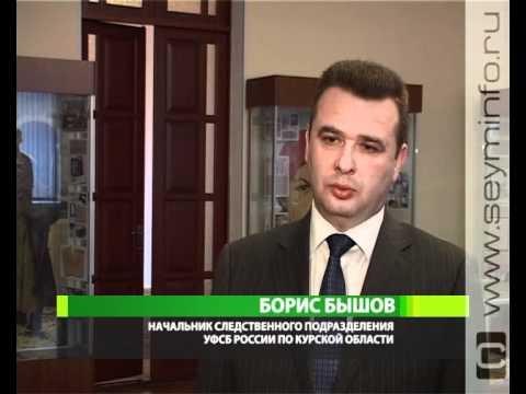 В Курской области задержали членов преступной группы