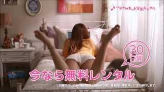 TSUTAYA http://www.tsutaya.co.jp/index.html TSUTAYA https://www.you...