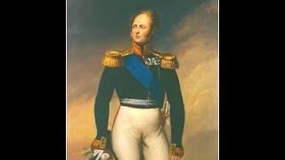 Внутренняя политика Александра I после войны 1812 г.