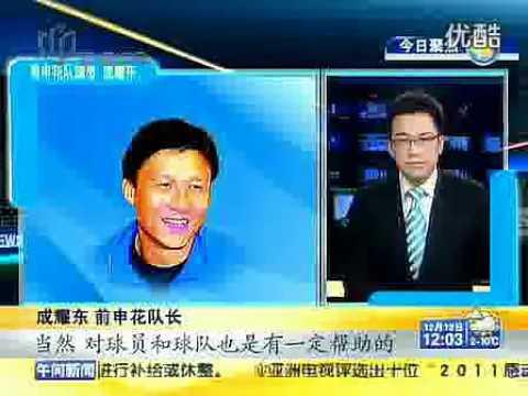 Anelka joins Shanghai Shenhua