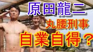 【関連動画】 20 #Best 【神シーン‼  】アキラ100パーセント ◇ガキ使◇ ...