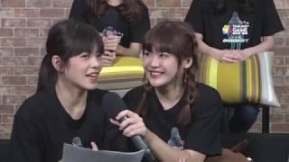 BNK48 ชวนไปงาน Thailand Game Show 2018