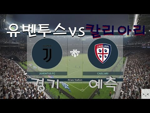 Serie A Cagliari vs Juventus match highlights game video from YouTube · Duration:  6 minutes 24 seconds