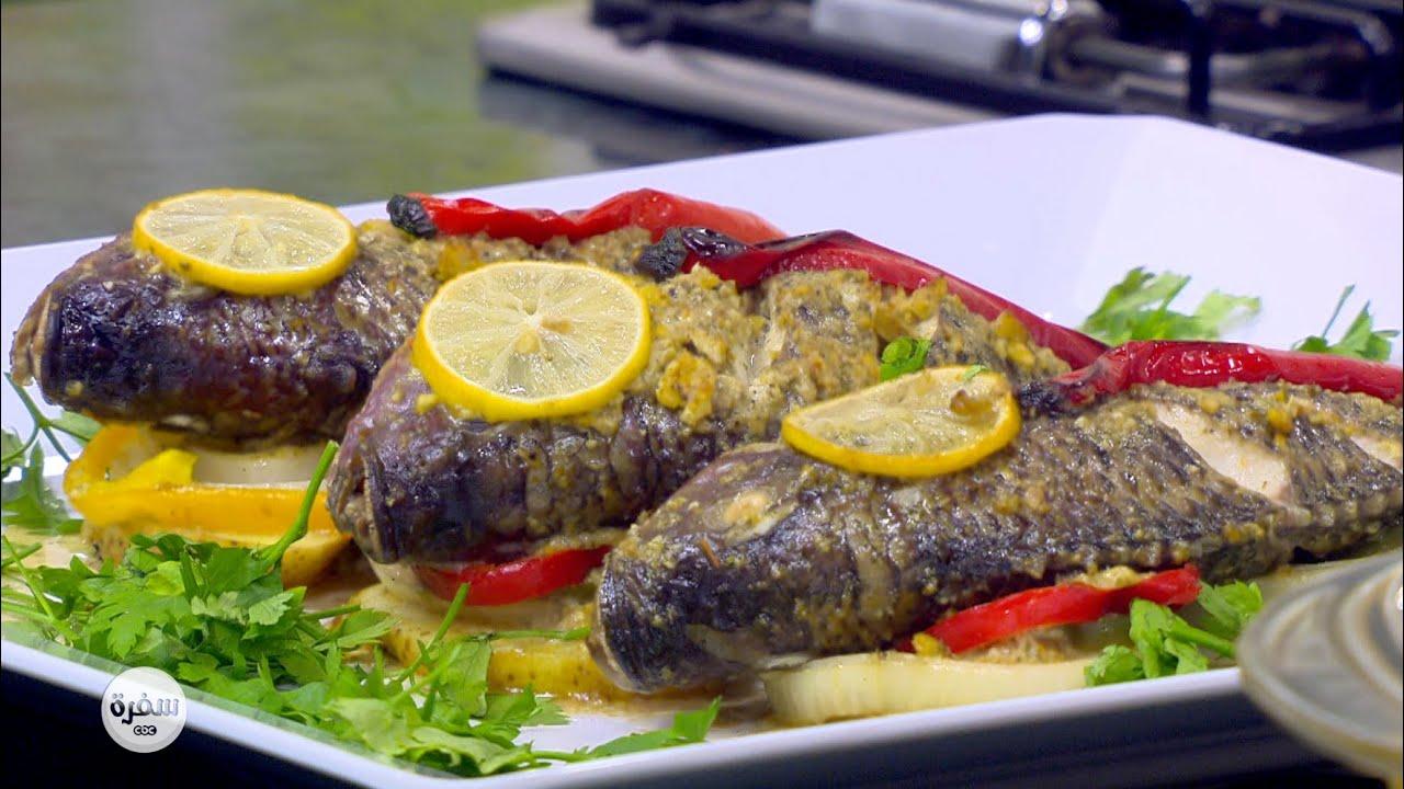 طريقة عمل سمك بلطي بالزيت و الليمون
