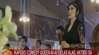 Download lagu UB: AiAi Delas Alas, aktibo sa kanyang charity projects para sa simbahan