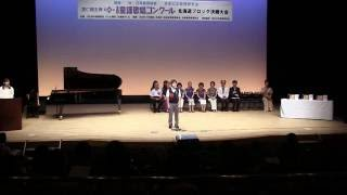待ちぼうけ -  28回全国童謡歌唱コンクール 北海道ブロック決勝大会