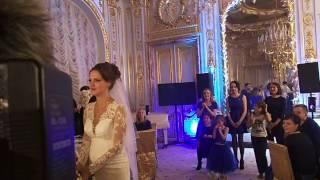 Букет невесты поймала тетя София