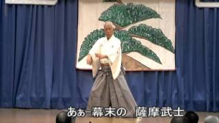 最後の流刑を終え、沖永良部島から胡蝶丸に乗って薩摩に帰る時の歌を重...