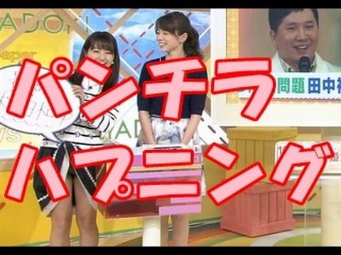 【放送事故】美人お天気キャスター・福岡良子、テレビ史上に残るパンチラ事故※画像あり