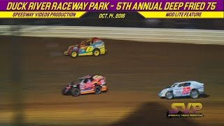 Duck River Raceway Park Mod Lite Feature